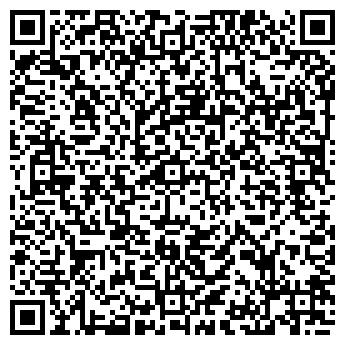 QR-код с контактной информацией организации НА ГАЗЕТНОМ