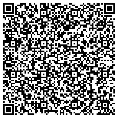 QR-код с контактной информацией организации ОДС, Жилищник района Нагатино-Садовники, №157