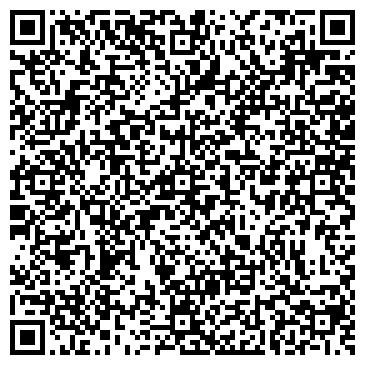QR-код с контактной информацией организации АРАБЕСКА