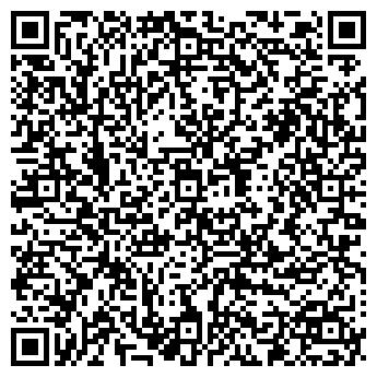 QR-код с контактной информацией организации ПРАЙМ-ИНВЕСТ