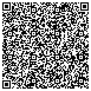 QR-код с контактной информацией организации ОДС, Инженерная служба Головинского района, №20/2