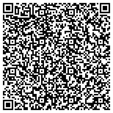 QR-код с контактной информацией организации ОДС, Инженерная служба района Южное Тушино, №4
