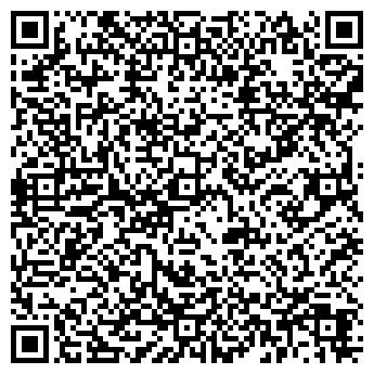 QR-код с контактной информацией организации РИЭЛКОМ