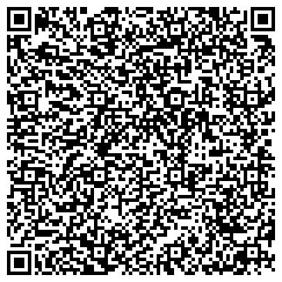 QR-код с контактной информацией организации ГОСУДАРСТВЕННАЯ ОБЩЕСТВЕННО-ПОЛИТИЧЕСКАЯ БИБЛИОТЕКА
