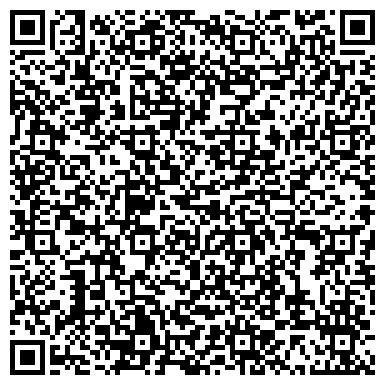 QR-код с контактной информацией организации ОДС, Жилищник района Нагатино-Садовники, №156