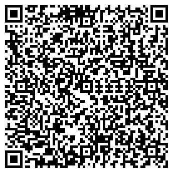 QR-код с контактной информацией организации ТРЕГОР