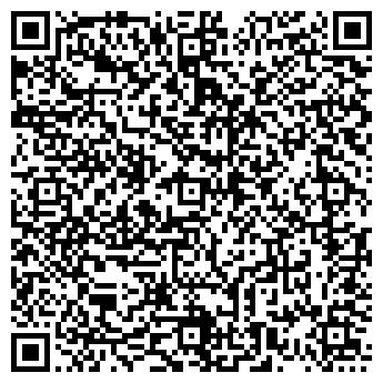 QR-код с контактной информацией организации ТЭРА-НЕДВИЖИМОСТЬ