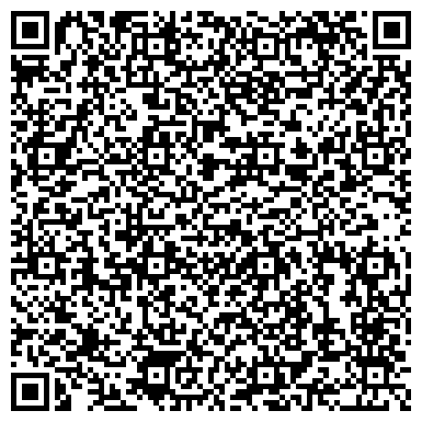QR-код с контактной информацией организации ОДС, Жилищник района Нагатино-Садовники, №160