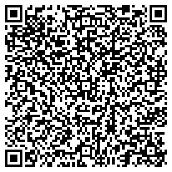 QR-код с контактной информацией организации ЦЕНТР-ИПОТЕКА