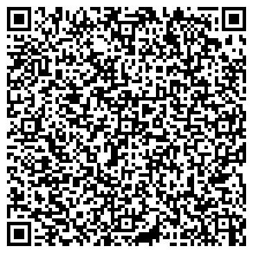 QR-код с контактной информацией организации Диспетчерская служба