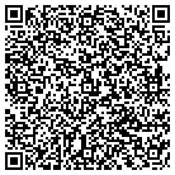 QR-код с контактной информацией организации ЮРБИЗНЕСПАРТНЁР