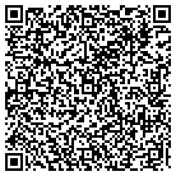 QR-код с контактной информацией организации LIGHT HOUSE-REALTY