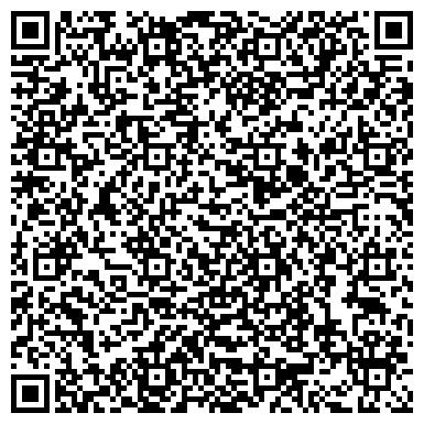 QR-код с контактной информацией организации ОДС, Жилищник района Нагатино-Садовники, №153