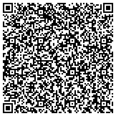 """QR-код с контактной информацией организации Администрация г. Комсомольска-на-Амуре """"Управление образования"""""""