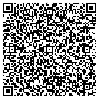QR-код с контактной информацией организации АВТОСПЕЦЦЕНТР