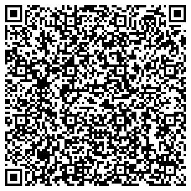QR-код с контактной информацией организации ОДС, Жилищник района Нагатино-Садовники, №154