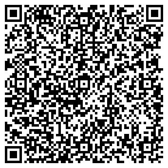 QR-код с контактной информацией организации АНТЕРА МОТОРС