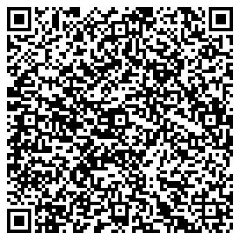 QR-код с контактной информацией организации ТАВИ М