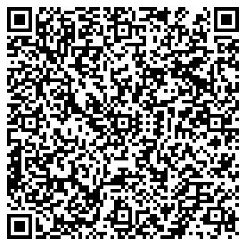 QR-код с контактной информацией организации АТЕРА МОТОРС