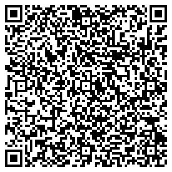 QR-код с контактной информацией организации АУДИ НА ПРЕСНЕ