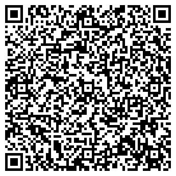 QR-код с контактной информацией организации АЗС-ЭКСПО