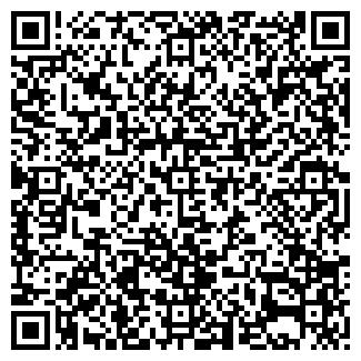 QR-код с контактной информацией организации АМИТЕК