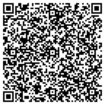 QR-код с контактной информацией организации БОЛЬШОЙ БАШМАК