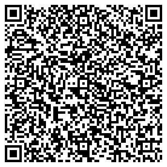 QR-код с контактной информацией организации ВЕСТКАР