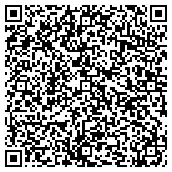 QR-код с контактной информацией организации Ласточка