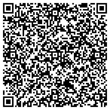 """QR-код с контактной информацией организации """"Быстроном"""""""