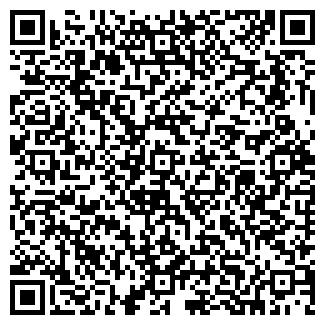 QR-код с контактной информацией организации ЛАДОС