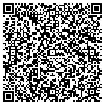 QR-код с контактной информацией организации ООО ИнЭко-Проект