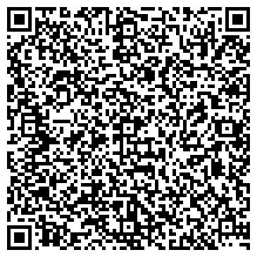 QR-код с контактной информацией организации Закажи-на-дом