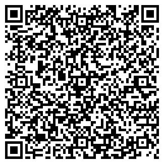 QR-код с контактной информацией организации МАМИНА РАДОСТЬ