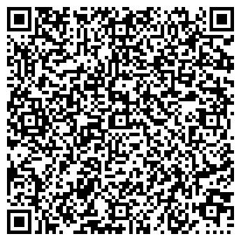 QR-код с контактной информацией организации ГраДиз