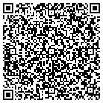 QR-код с контактной информацией организации ВИСАН
