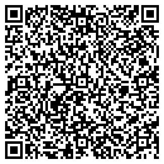 QR-код с контактной информацией организации АСТЕР
