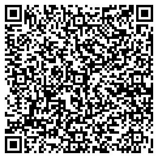 QR-код с контактной информацией организации Р.А.Ш.