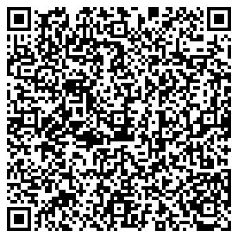 QR-код с контактной информацией организации СТУДИО 2000