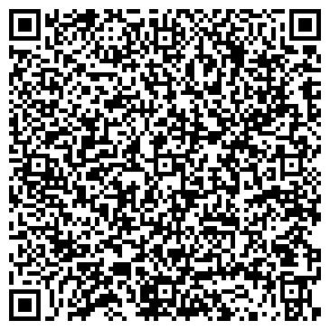 QR-код с контактной информацией организации СТУДИЯ ВЫСОКОГО СТИЛЯ
