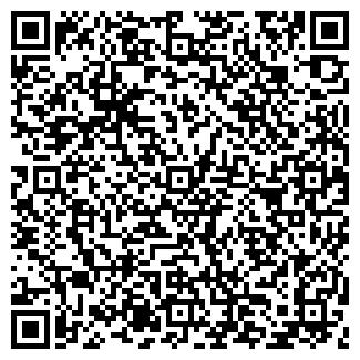 QR-код с контактной информацией организации ООО Город-Офф
