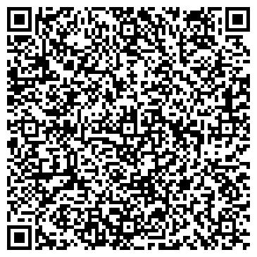 QR-код с контактной информацией организации ООО Блэк Макс