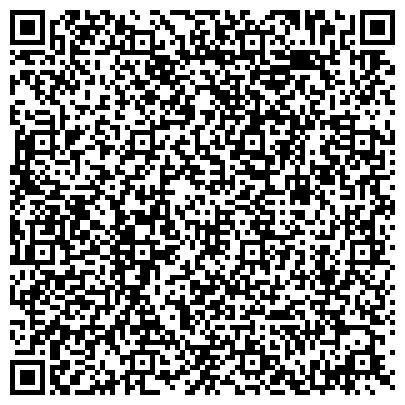 QR-код с контактной информацией организации ООО Волжский Центр СпецПромСервис