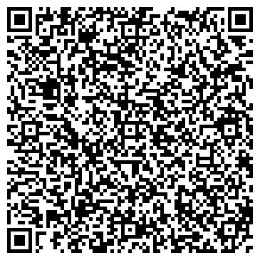 QR-код с контактной информацией организации ООО Офис-Сервис