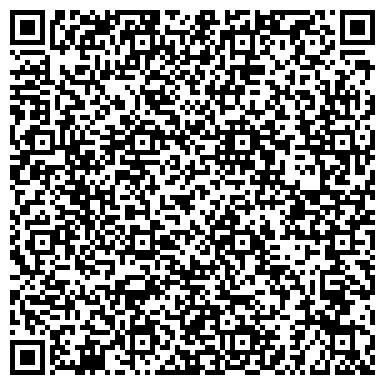QR-код с контактной информацией организации ООО Гидравлика-Сервис