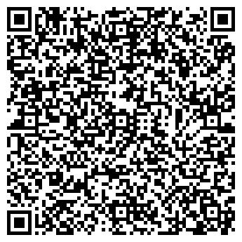 QR-код с контактной информацией организации СПУТНИК+
