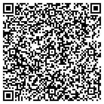 QR-код с контактной информацией организации ДЕТСКИЙ САД № 167