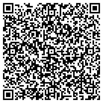 QR-код с контактной информацией организации ДЕТСКИЙ САД № 179