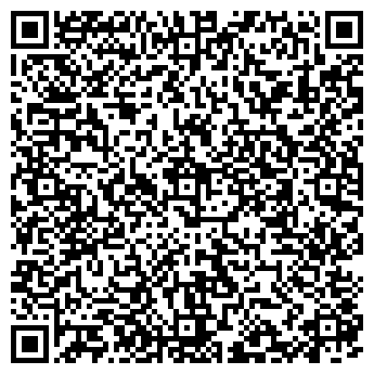 QR-код с контактной информацией организации ДЕТСКИЙ САД № 213