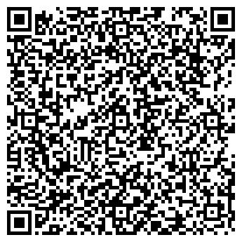QR-код с контактной информацией организации ДЕТСКИЙ САД № 463